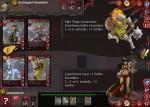 Eredan ITCG Screenshots